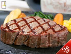 高級 A5等級最上級 選べる 松阪牛イメージ